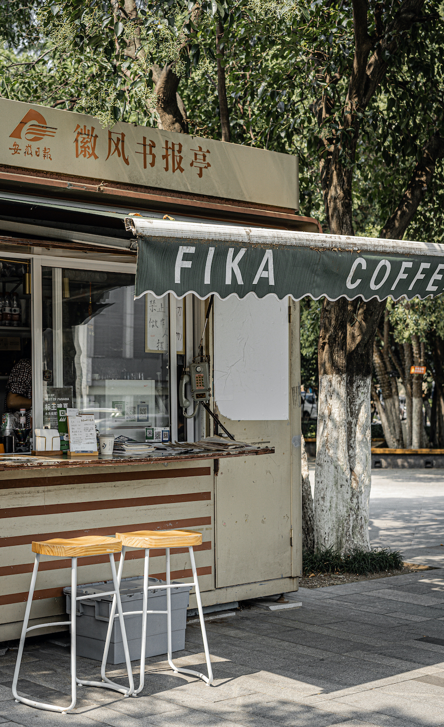2021下半年合肥网红咖啡店打卡地图